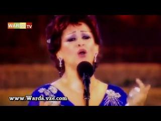 AL EYAAM MUSIC JAZAIRIA WARDA TÉLÉCHARGER
