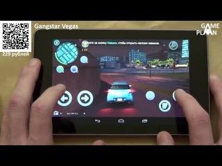 Суровый обзор Gangstar Vegas для Android от Game Plan_HIGH