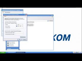 Стандартные настройки сетевой карты для Windows XP