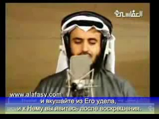 Мишари Рашид Аль Афаси - 67 сура Аль-Мульк - с переводим-.