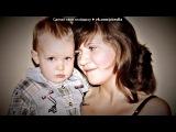«разное» под музыку Elvin Grey - Семья (Radio Edit 2013). Picrolla