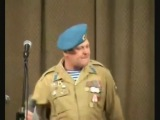 Афганистан. Мы спецназ. Николай Вишняк - Херсон.