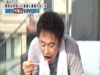 Gaki No Tsukai #1217 2014.08.10 - Stroll to See (Meet) Celebrities