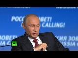 Путин, цитируя Киссинджера- Все приличные люди начинали в разведке