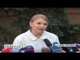 Новости «Главное» на телеканале «Звезда» (17.08.2014)