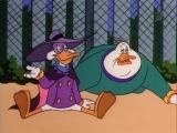 Чёрный Плащ / Darkwing Duck (Cезон 1-3 из 3 , Серия 12 из 91) [1991-1995, Мультсериал, Боевик, Детектив, Комедия, Приключения, Семейный, SATRip, Полное дублирование]