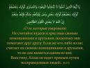 Разоблачение суфистского ученого Фарида Байджи