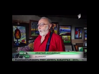 edmond kalandadze interview about 88shota kalandadze , edmond kalandadze,Edmond Gabriel Kalandadze, ედმონდ გაბრიელ კალანდაძე, ედმონდ კალანდაძე, edmund kalandadze, შოთიკო კალანდაძე,шота кал