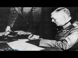 «Вторая мировая война. День за днём (23). Май 1941» (Док., 2005)
