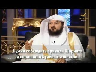 Шейх Мухаммад Арифи о деятельности преступной группирровки ИГИШ