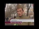 День Героев Отечества в Ростове-на-Дону
