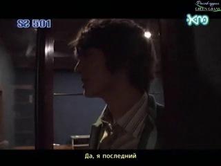 {RUS SUB} SS501 - M!Pick / Выбор m! - ep 11/ 65