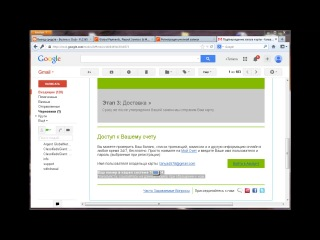 Инструкция регистрации счета в платежной системе Payonеer
