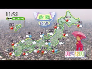 [TV] 2014.07.17 Hiruobi! (Kashiwagi Yuki's weather forecast)