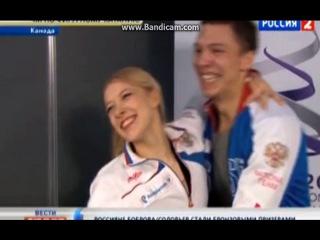Екатерина Боброва и Дмитрий Соловьёв - Бронзовые призёры Чемпионата Мира 2013!