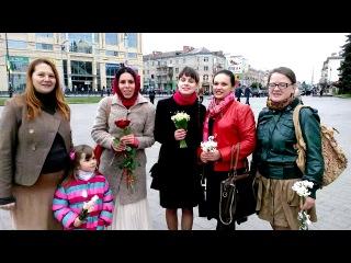 Як це було - 5й міжнародний Флешмоб Жіночності в м.Луцьку