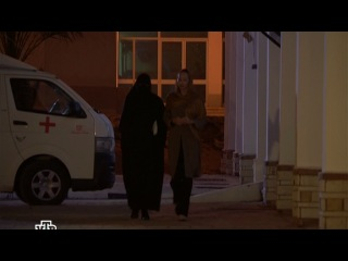 Последнее путешествие Синдбада 1 й сезон 6 я серия