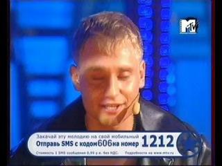 Алексей Хворостян и Трофим - Снегири («Фабрика звёзд 6»)