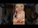 «))))))))))))» под музыку Катя  Голицына - Бессовестно счастливая. Picrolla