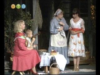 Спектакль театр Натальи Бондаревой