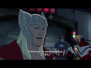 [Frizmi] Avengers Assemble
