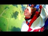 Первый прыжок с парашютом!!! Eeeeeeeeeuuuuuuuuu)))))))))