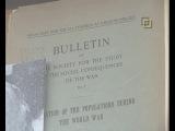 Библио TV о выставке