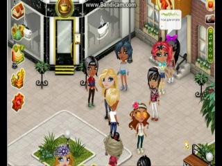 Две девочки в Аватарии целуются