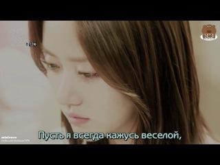 [FSG Bears] Kim Na Young - Hope And Hope (рус.саб.) ОСТ
