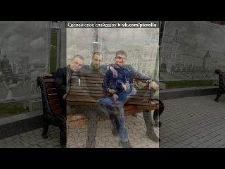 �� ���� ����� ��� ������ ����� � ����� - ������ (New Version 2013)  Picrolla