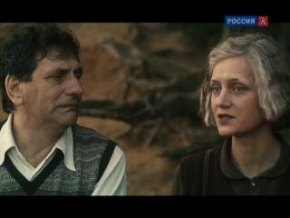 Марина Цветаева. Фильм