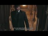 Peaky Blinders | Заточенные Кепки |  Season 2  Episode 2