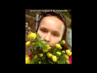 ����� 2014� ��� ������ ����� feat. Guf, ��-47 � IMPERIA S.S.C. - � ������ �����, �������!. Picrolla