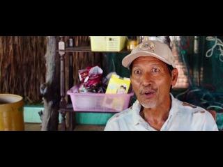 Отрывок1 из фильма