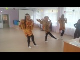 Корякский танец