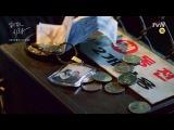 tvN [Valid Love ] первый тизер (Ом Тэ Ун) 30-секундная версия