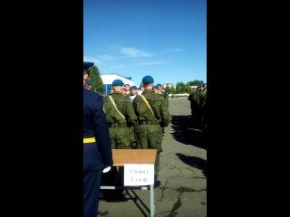 присяга г. Омск учебка ВДВ