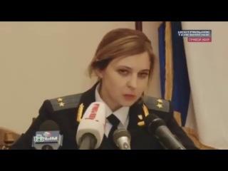 Прокурор Крыма Поклонская стала секс символом в Японии