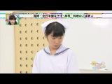 HKT48 no Goboten ep11 от 9 августа 2014 г.