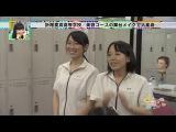 HKT48 no Goboten ep18 от 27 сентября 2014 г.