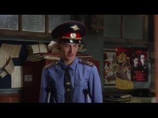 Однажды в милиции • 3 сезон • 57 серия. Посвящение в милиционеры