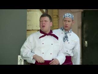Кухня - 8 серия (1 сезон) [HD]