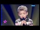 Дети таланты поют, жгут! 8 летний мальчик с ангельским голосом!