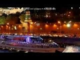 «НОЧНАЯ МОСКВА» под музыку DJ Smash - Moscow Never Slips(я люблю тебя Моква). Picrolla