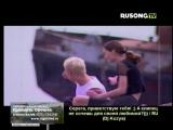 Отпетые мошенники — Люби меня, люби (RUSONG TV)