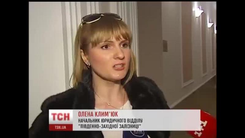 Швидкісні поїзди Укрзалізниці курсують із запізненням