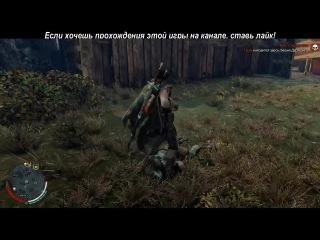 Middle-earth: Shadow of Mordor (Средиземье: Тени Мордора) Запись прямого эфира