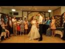 Свадебный танец Шушуновых