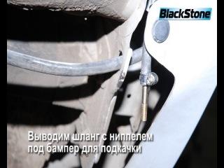 Пневмобаллоны в пружины BlackStone S