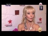 Валерия и Иосиф Пригожин «Топ Лист» RU.TV (Звёздные многостаночники)